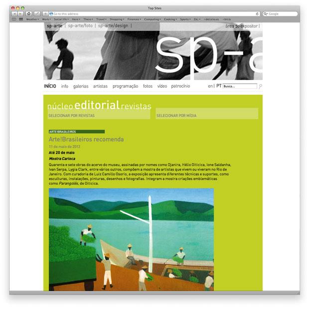 SP-Arte - Hotsite - Página interna